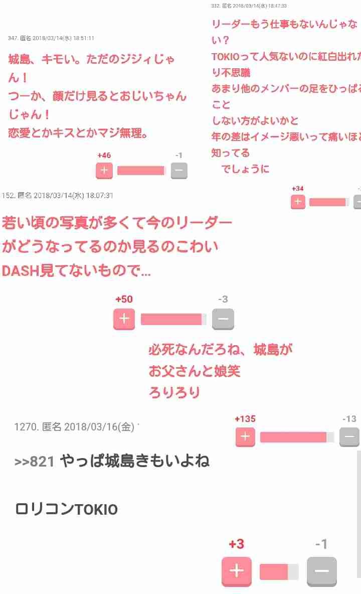 超絶テクに酔いしれる!日本の最強ギタリストランキング