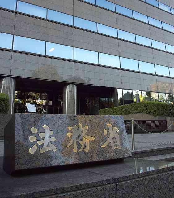 全国の「塀のない刑務所」 愛媛県の逃走事件を受け警備見直しへ