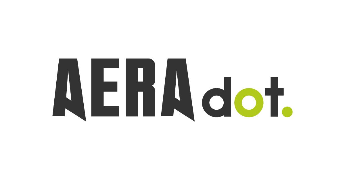 百田尚樹氏が疑問に大反論「『無償の愛』とは一行も書いていません」  〈週刊朝日〉|AERA dot. (アエラドット)