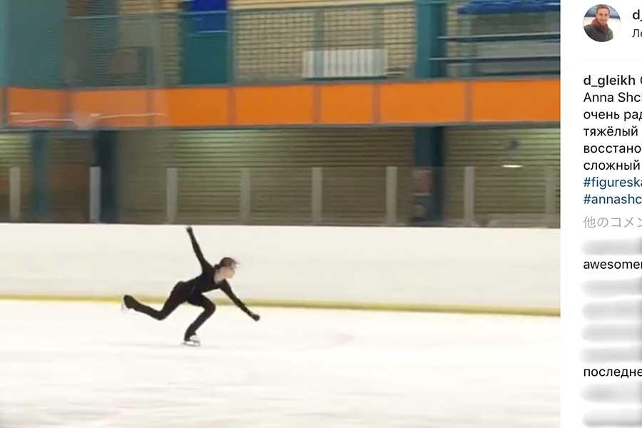 ロシアからまた衝撃、14歳が4回転ルッツのコンビ成功! 現地も驚愕「歴史上で初だ」 | THE ANSWER スポーツ文化・育成&総合ニュースサイト