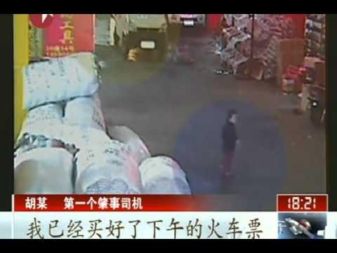 例の中国人による少女ひき逃げ事件 - YouTube