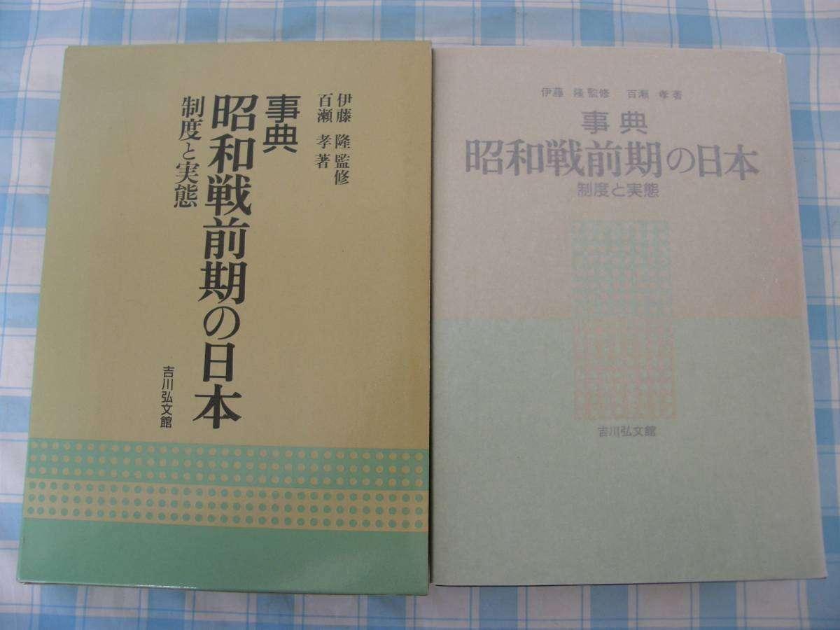 【おすすめ本】歴史を知りたい
