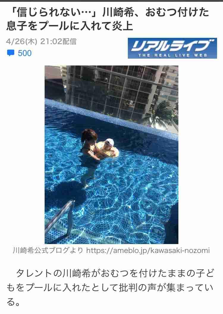 ‼️ フェイクニュース | アレクサンダー オフィシャルブログ「ねこのしっぽ欲しいな」Powered by Ameba