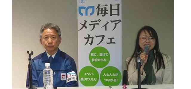 福島の今を知る 2 | イベントアーカイブ | 毎日メディアカフェ