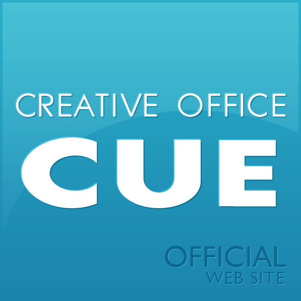お久しぶりですよー。 - CUE DIARY | CREATIVE OFFICE CUE Official website