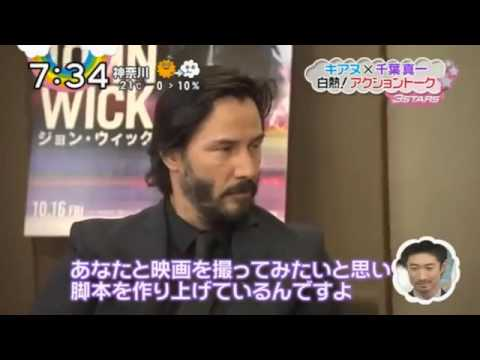 Keanu Reeves get excited with first meeting Shinichi Chiba (Sonny Chiba) - YouTube