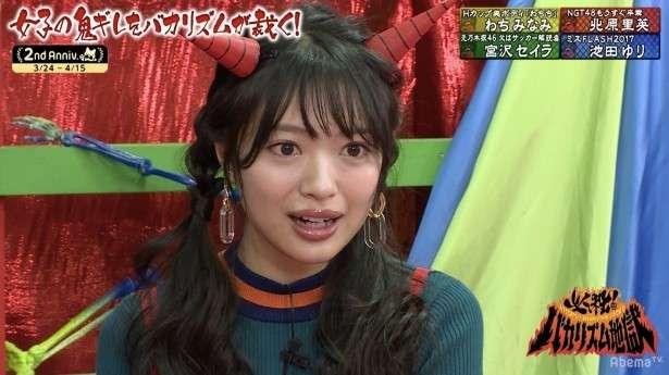 NGT48北原里英、有楽町でナンパに遭遇!「危うくお付き合いしてあげても…と」 (1/2) | テレビ・芸能ニュースならザテレビジョン