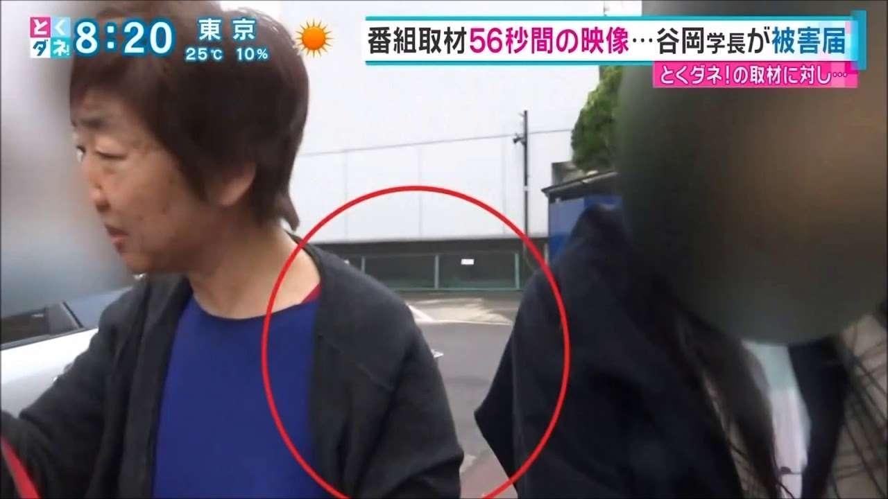 レスリングパワハラ・谷岡学長が被害届を出した問題の取材56秒全シーン - YouTube