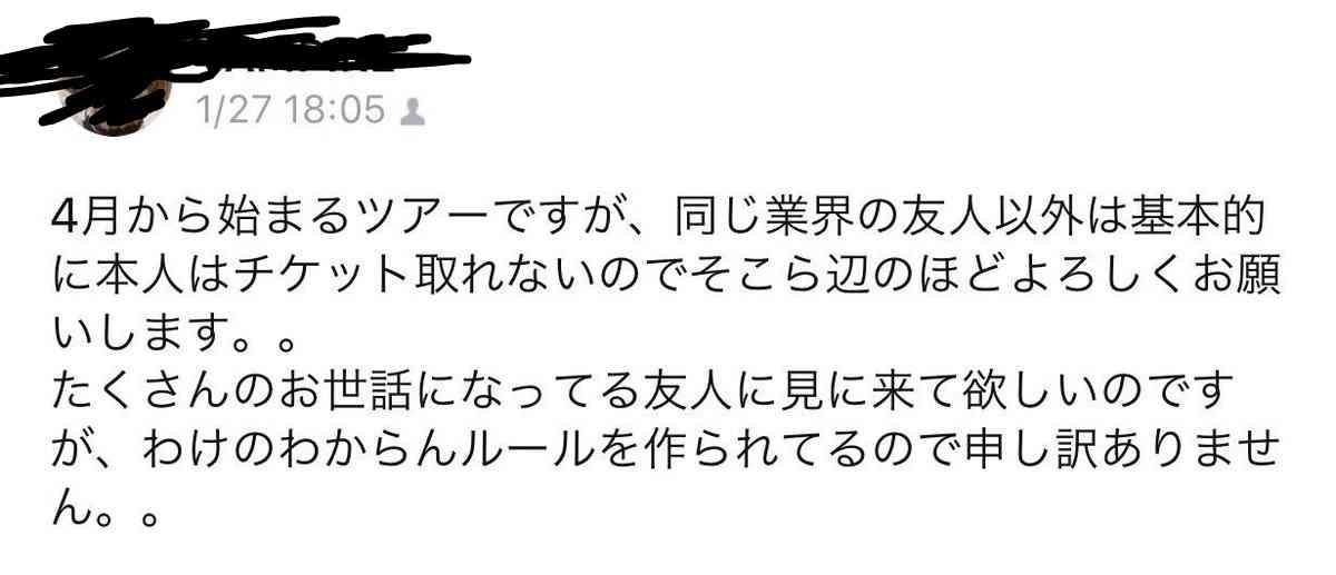 NEWS小山慶一郎がキムタクより嫌われてしまったワケ