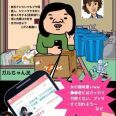 毎日食べてる米はつや姫+それ以外- | ガールズちゃんねる - Girls Channel -
