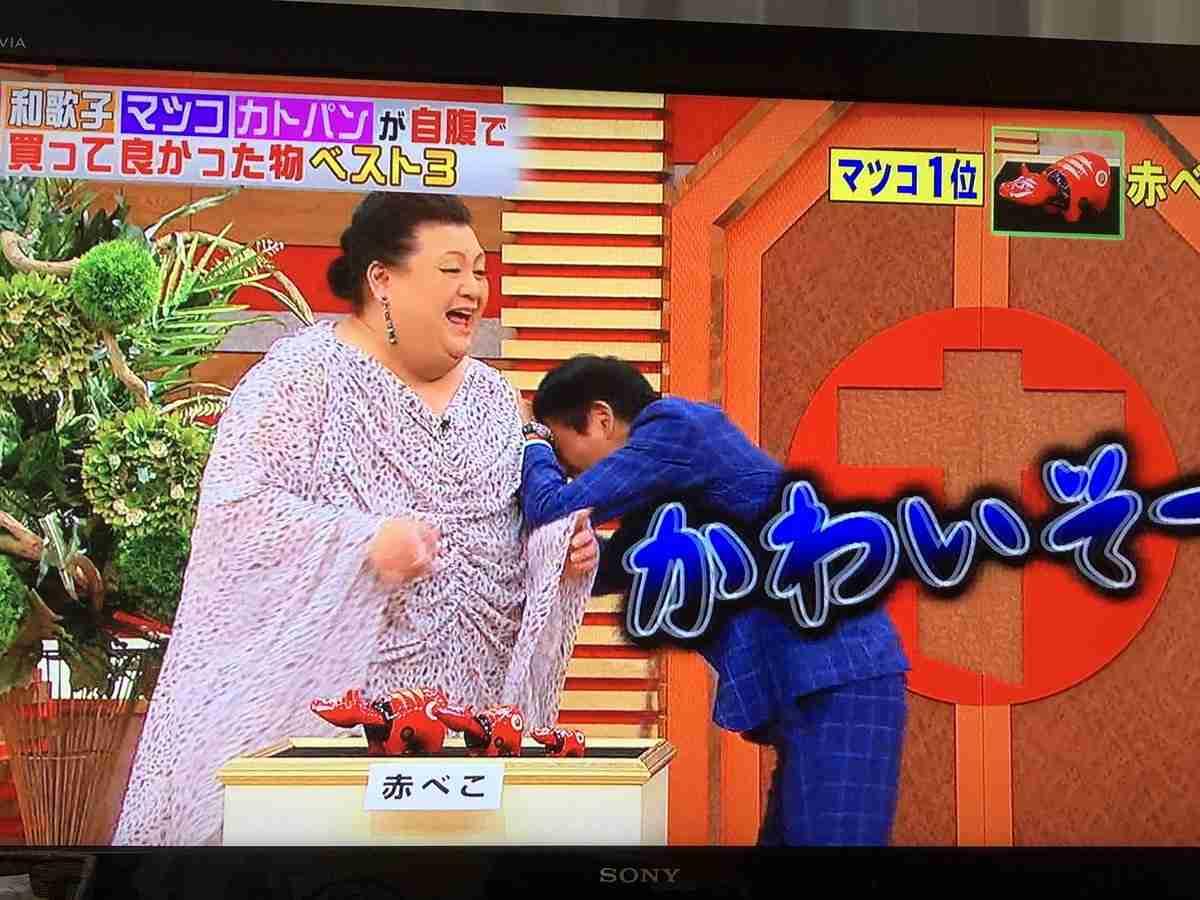 """マツコデラックスの「最近買って良かった物""""ベストバイ""""」の1位に福島県民歓喜!"""