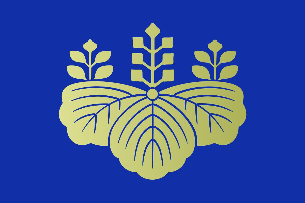 大日本帝国憲法 - Wikipedia