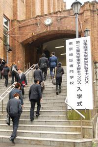 新入生9割が中国人、超異色の日本経済大学 「全入」時代にあえて東京進出を果たした理由とは   JBpress(日本ビジネスプレス)