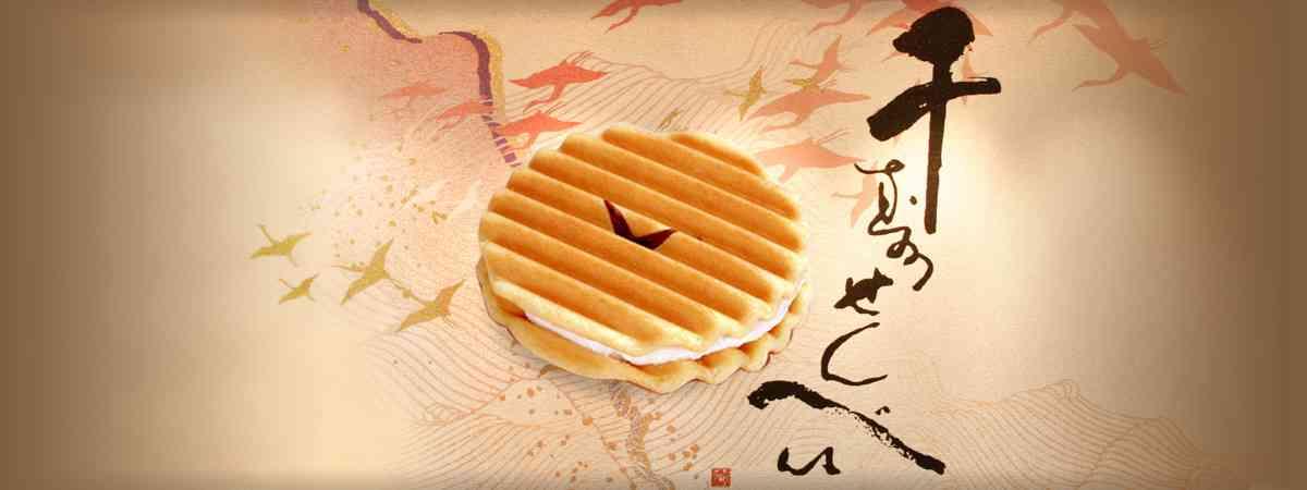 京菓子處 鼓月   京都からこだわりの和菓子をお届け致します