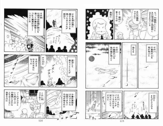 二階堂ふみが初の男役&GACKTが高校生役!「翔んで埼玉」にダブル主演