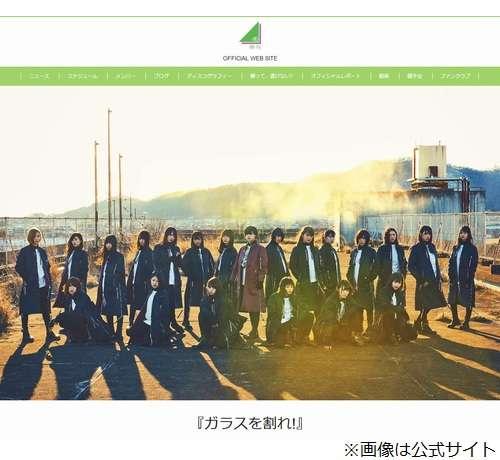 青山テルマ、長濱ねるの前で「欅坂46無理」 | Narinari.com