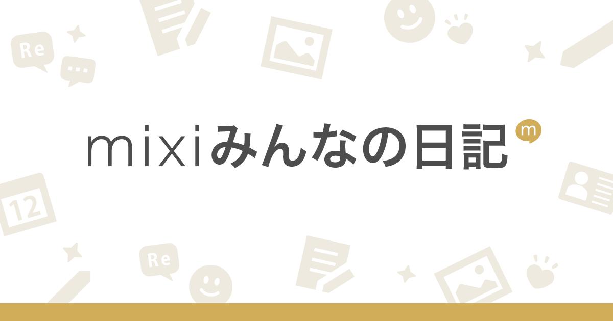 """新潟の""""柱王""""   mixiユーザー(id:3290009)の日記"""