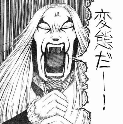 「くしゃみをしたら千円あげる」と声かけ 浜松市で発生、過去にも類似事案
