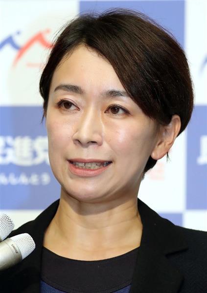山尾氏、ようやく倉持氏元妻に謝罪か 代理人を立て交渉 - zakzak