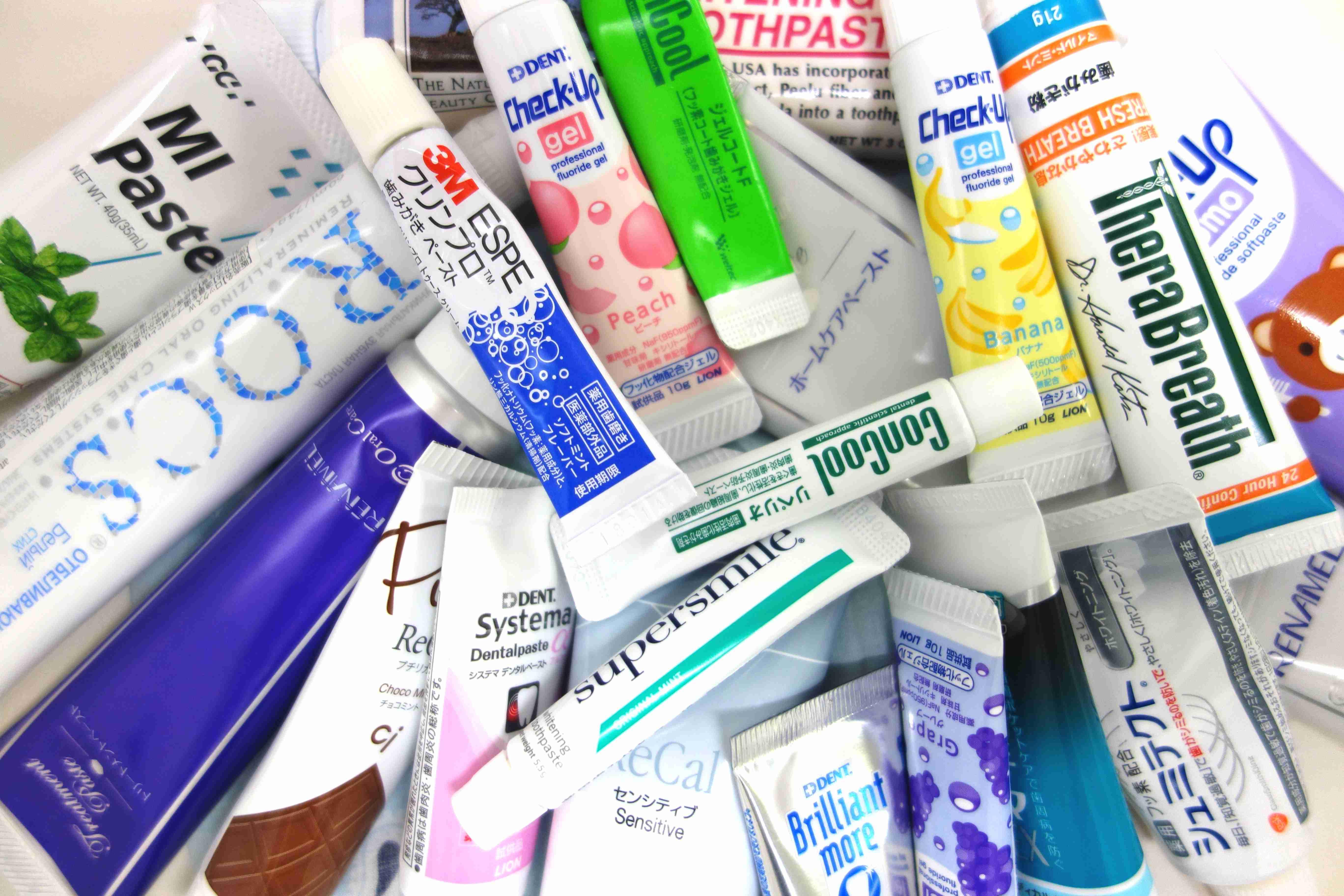 歯磨き粉マニアが教える正しい歯磨き粉の選び方とおすすめ7選