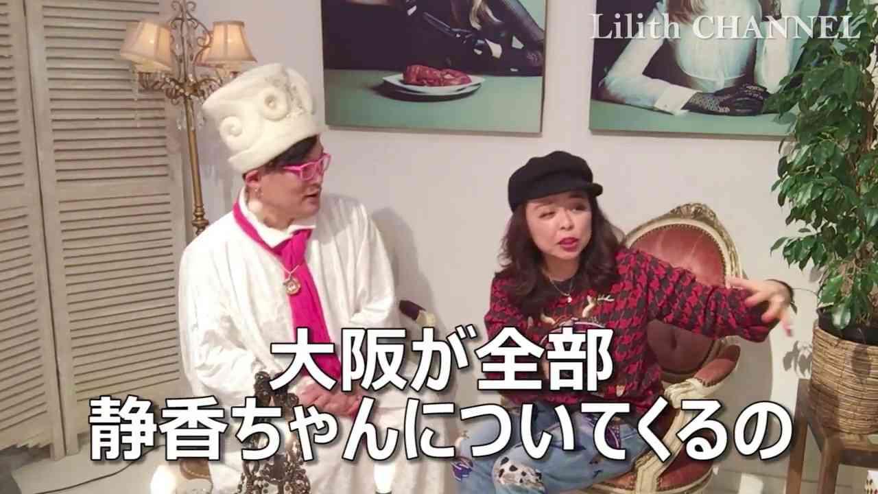 今だから話せる工藤静香さんの思い出 TAKAKO's BeautyUp Room ゲスト:びびこ Part.3 - YouTube