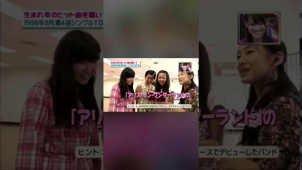 【乃木坂46】齋藤飛鳥