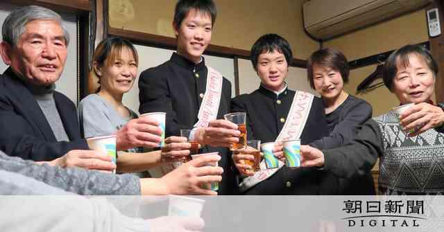 姉妹都市解消でも関係継続を…大阪市の高校生2人訪米へ:朝日新聞デジタル