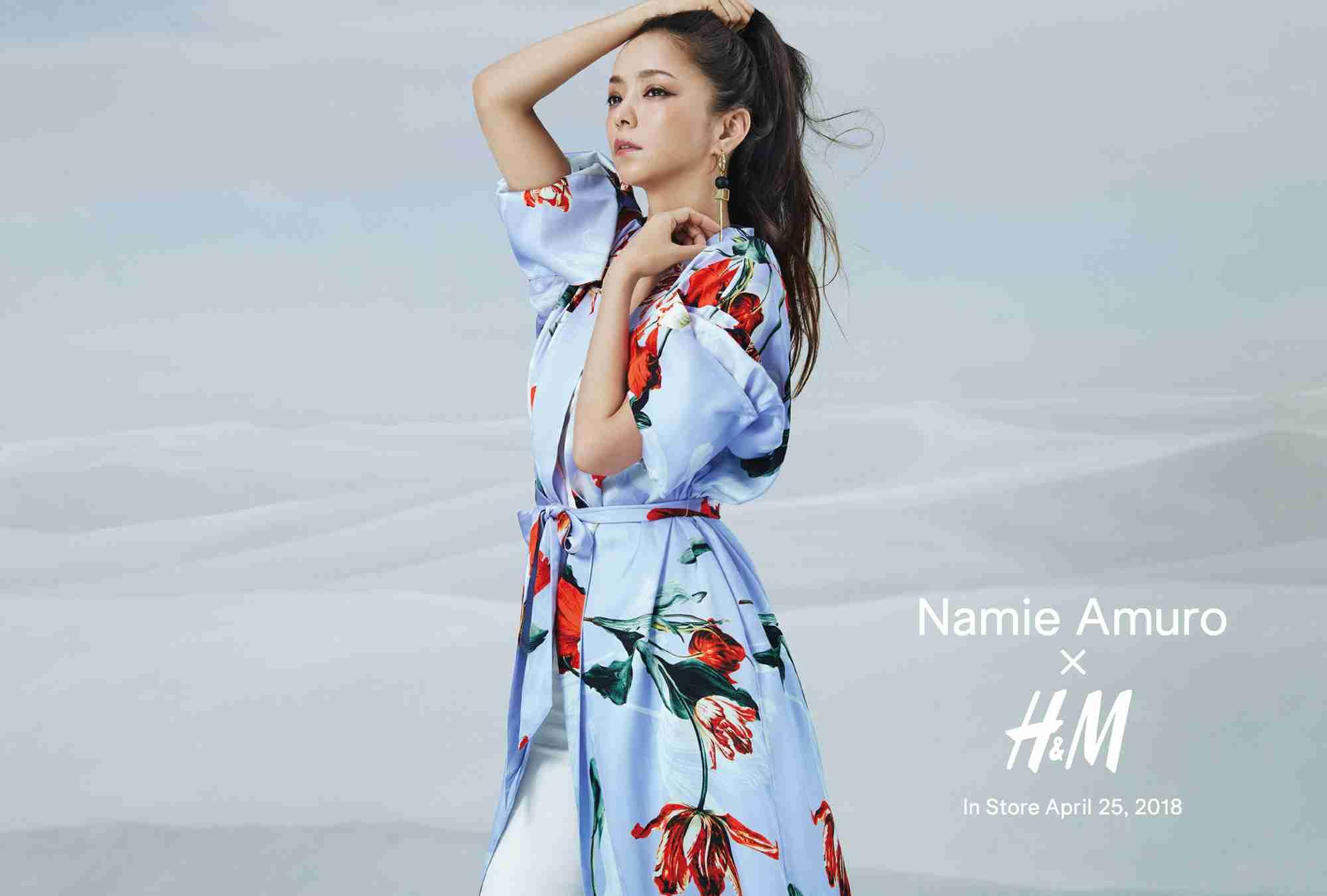 安室奈美恵さんとH&Mのコラボ商品求め、日本一並んだ沖縄 開店前に600人の行列 | 沖縄タイムス+プラス ニュース | 沖縄タイムス+プラス