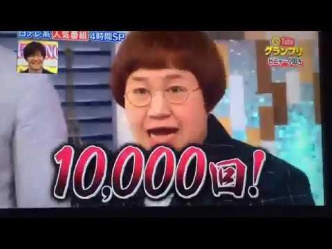 加藤と春菜のストレス発散が半端ないwwww - YouTube