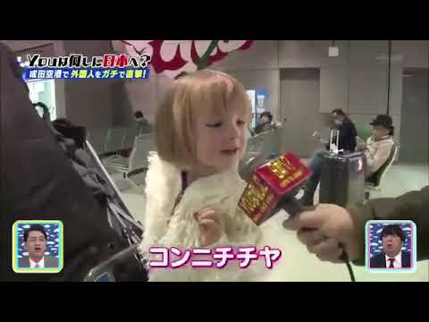 【Youは何しに日本へ?】 天使のようなオーストラリアの子供が可愛すぎる