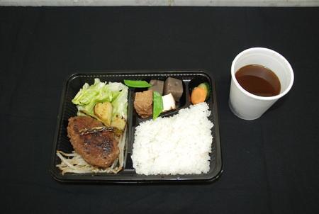 藤井六段 高校初白星目指し「ハンバーグ弁当」(日刊スポーツ) - Yahoo!ニュース