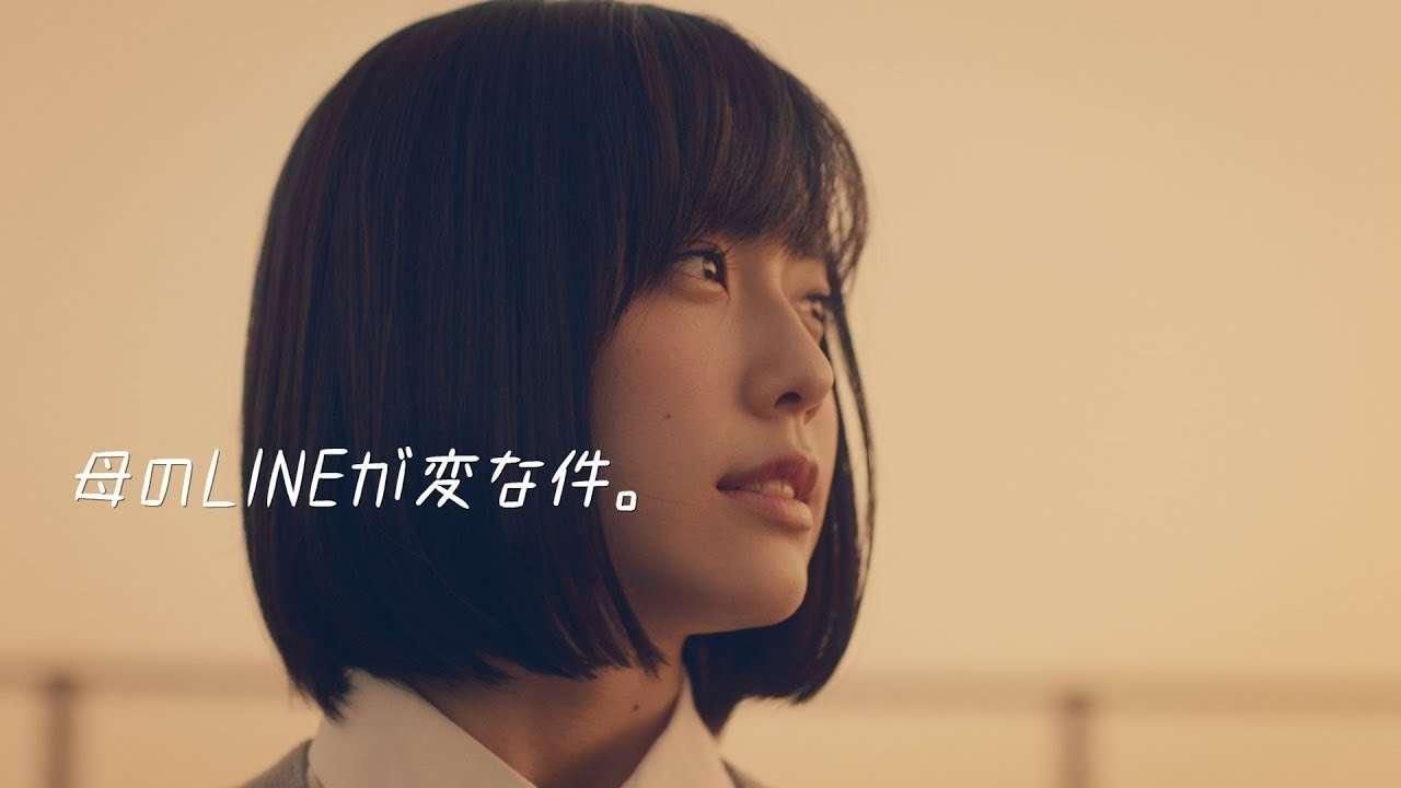 母のLINEが変な件 【15選】 - YouTube