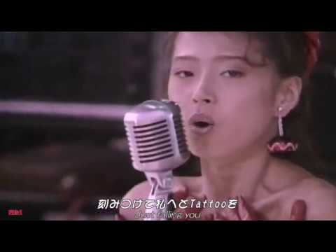 TATTOO  中森明菜 [歌詞](8th Anniversary EAST) - YouTube