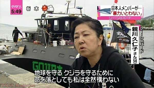 すみれ 日本のバラエティーへの嫌悪感「バカキャラ作ってた」「疲れた」
