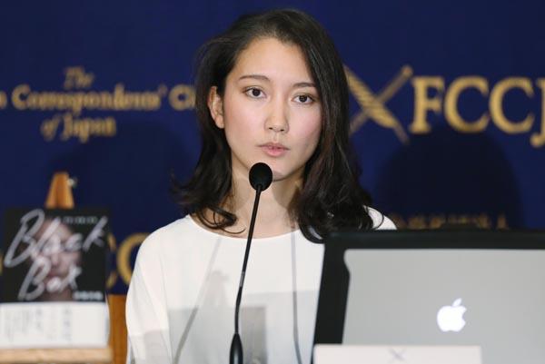レイプ被害訴え 伊藤詩織さん「バッシングで生活できず」|日刊ゲンダイDIGITAL