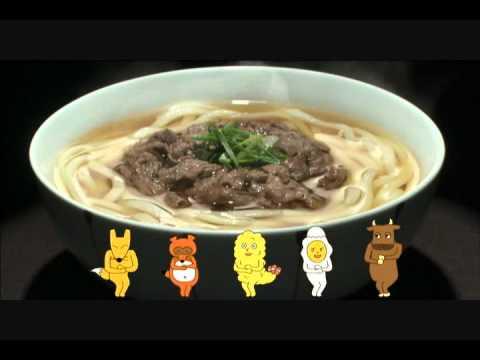 ヒガシマル うどんスープ 完全版 - YouTube