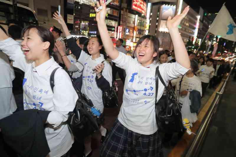 <南北首脳会談>「春が来た」新宿でパレード(毎日新聞) - Yahoo!ニュース