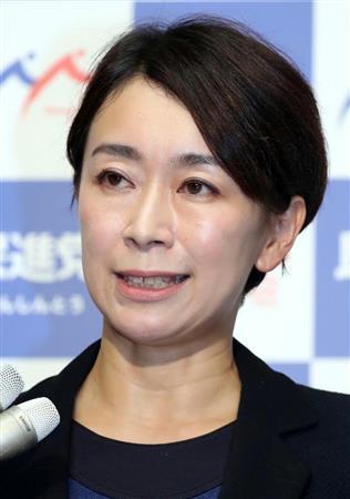 山尾志桜里氏が代表努めた政党支部に「駐車場代疑惑」が浮上 - ライブドアニュース