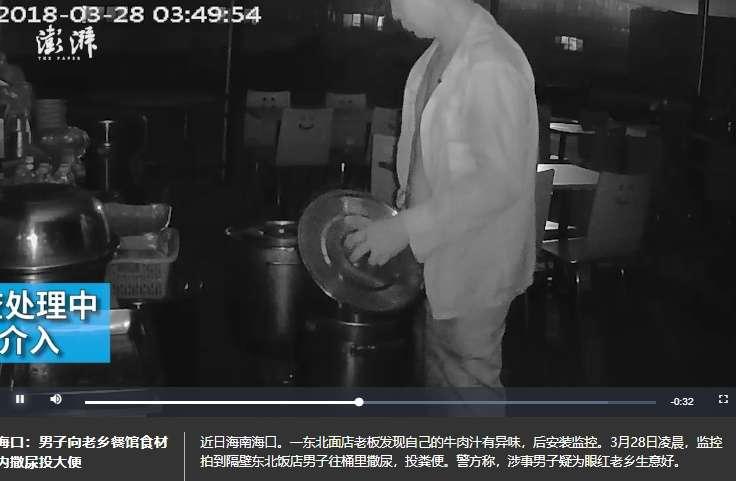 【閲覧注意】人気店に忍び込みラーメンスープに排泄物 隣の店主が「繁盛に嫉妬」(中国)