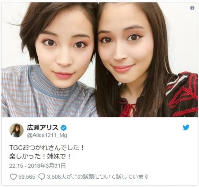 広瀬すず&アリス、久々の美人姉妹2ショットは「攻撃力あり過ぎる」 - Ameba News [アメーバニュース]