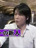 【有吉反省会】城咲仁 江利奈 150725【生肉】-娱乐-高清视频-爱奇艺