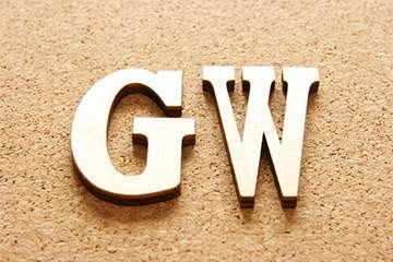 【GW実況】何してますか?