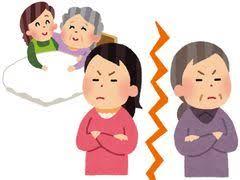 母と祖母の嫁姑問題