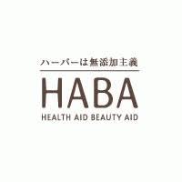 【無添加化粧品】HABA 好きな方