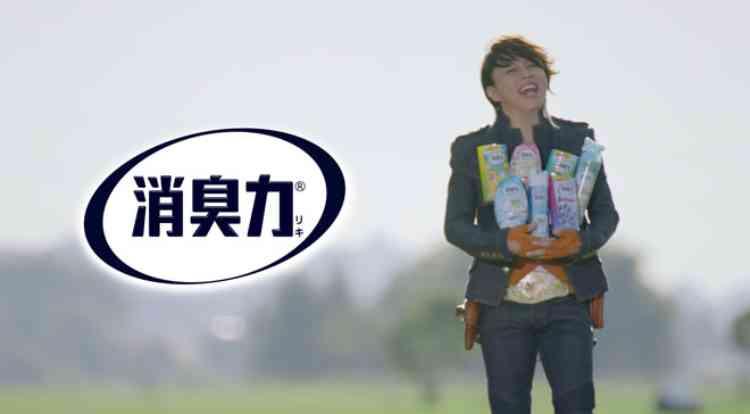 T.M.Revolution(西川貴教さん)好きな人!
