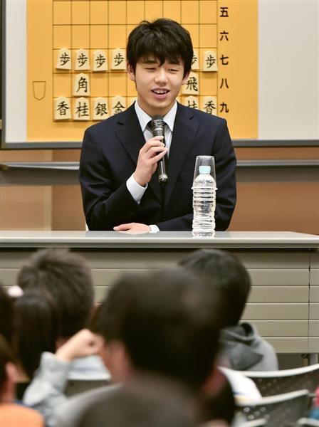 【将棋】藤井六段「師匠に温かく見守られ、力になっている」神戸でイベント - 産経WEST
