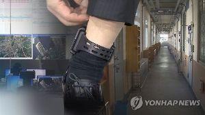 【現在進行形】性犯罪前科 51歳韓国人男性、位置追跡装置付きの電子足輪を切って日本へ逃亡中 | 保守速報