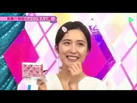 衛藤美彩 メイク - YouTube