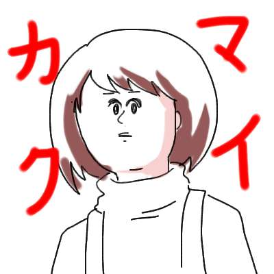 (お絵かきトピ)ミサワ風にガル民を描こうよ