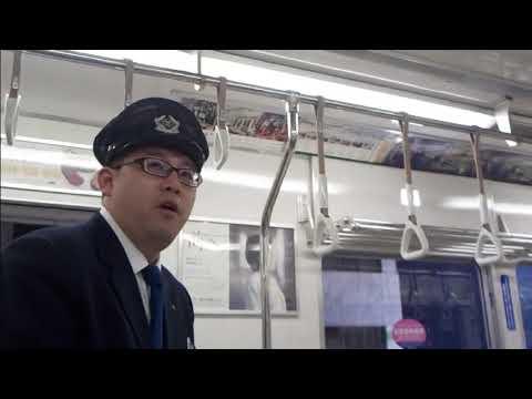 神戸市営地下鉄の露骨な男性差別。 - YouTube